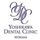 インプラント専門歯科クリニック
